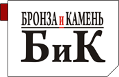 http://bronzaikamen.ru