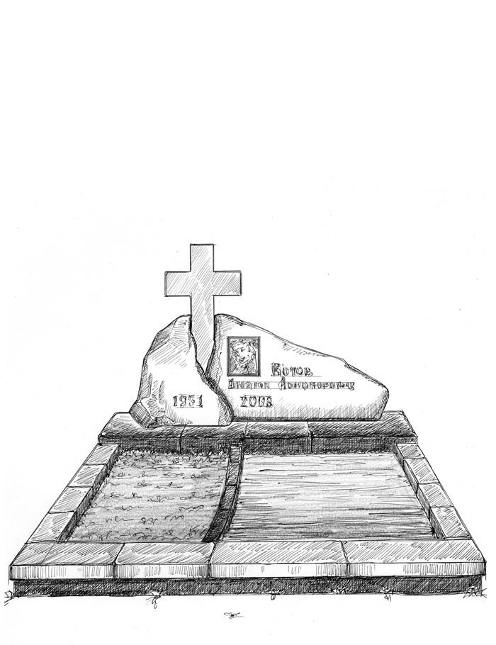 Эскиз памятника с крестом