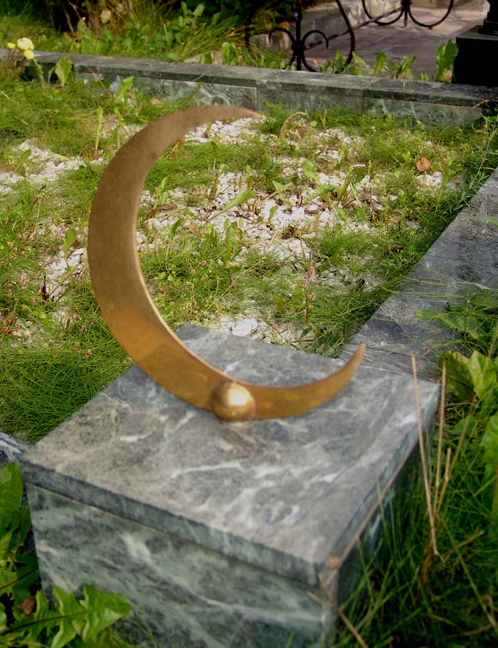 Мусульманский памятник ограда полумесяц латунное литье