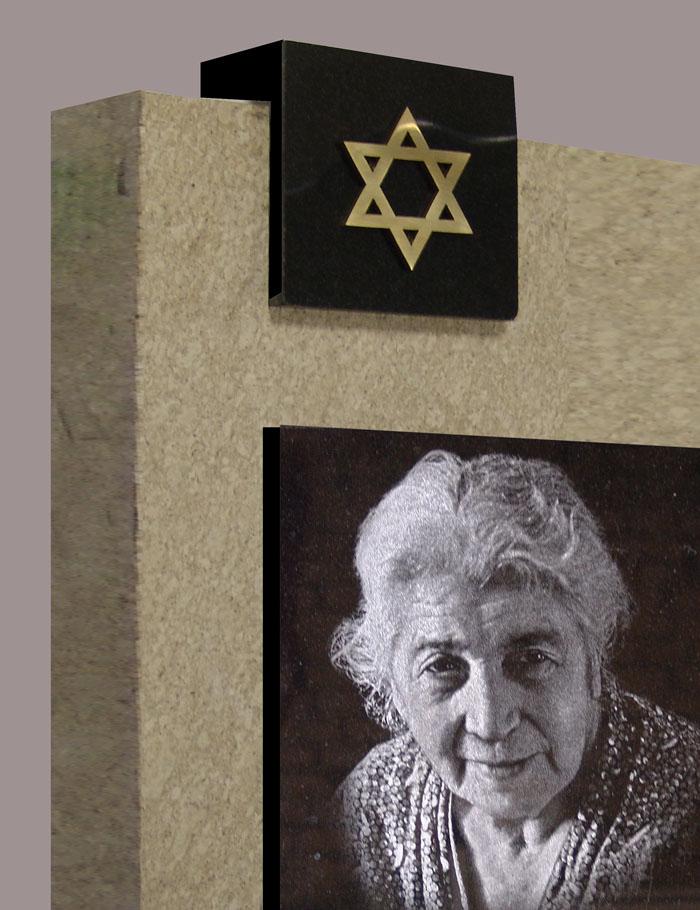 Фрагмент памятника изготовленного нами и установленный на еврейском кладбище г.Люберцы.