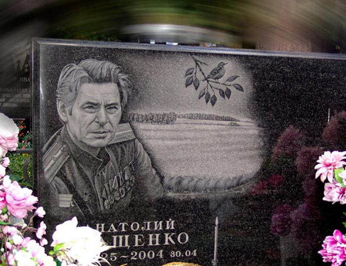 Памятник - гравировка портрета с художественным рерением фона.