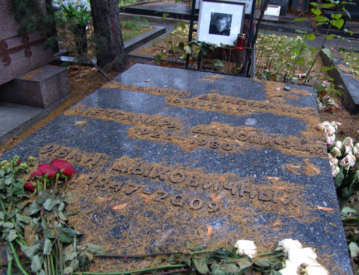 Изготовление и установка букв из бронзы на надгробие Владимира Дыховичного