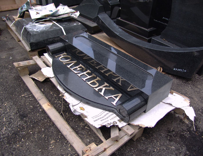 Оформление памятников при использовании накладных букв из металла.