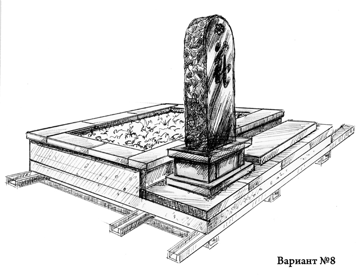 Выносы из швеллера, при изготовлении фундамента памятника.