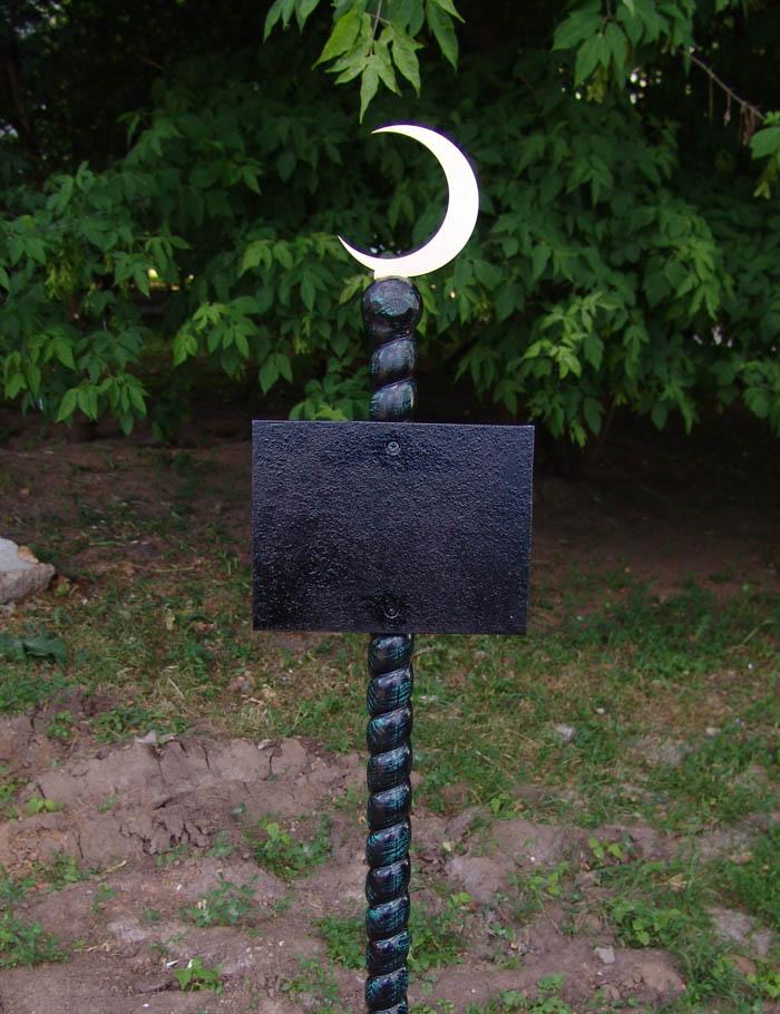 Оформление мусульманского надгробия.