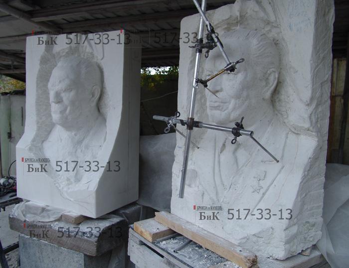 Изготовление памятников и надгробий в Москве.