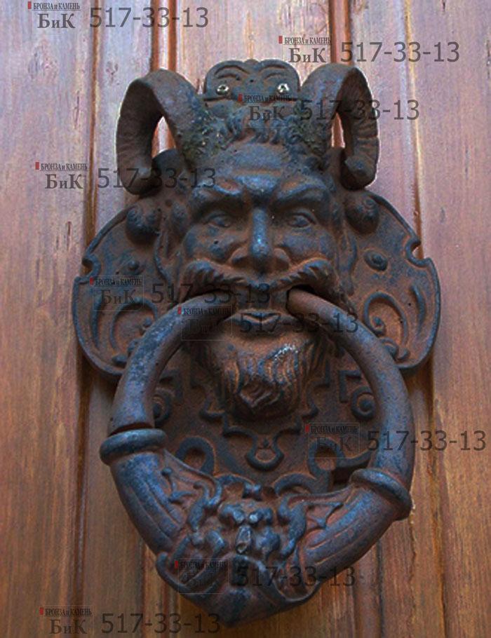 Ручка дверная бронзовая Сатир.