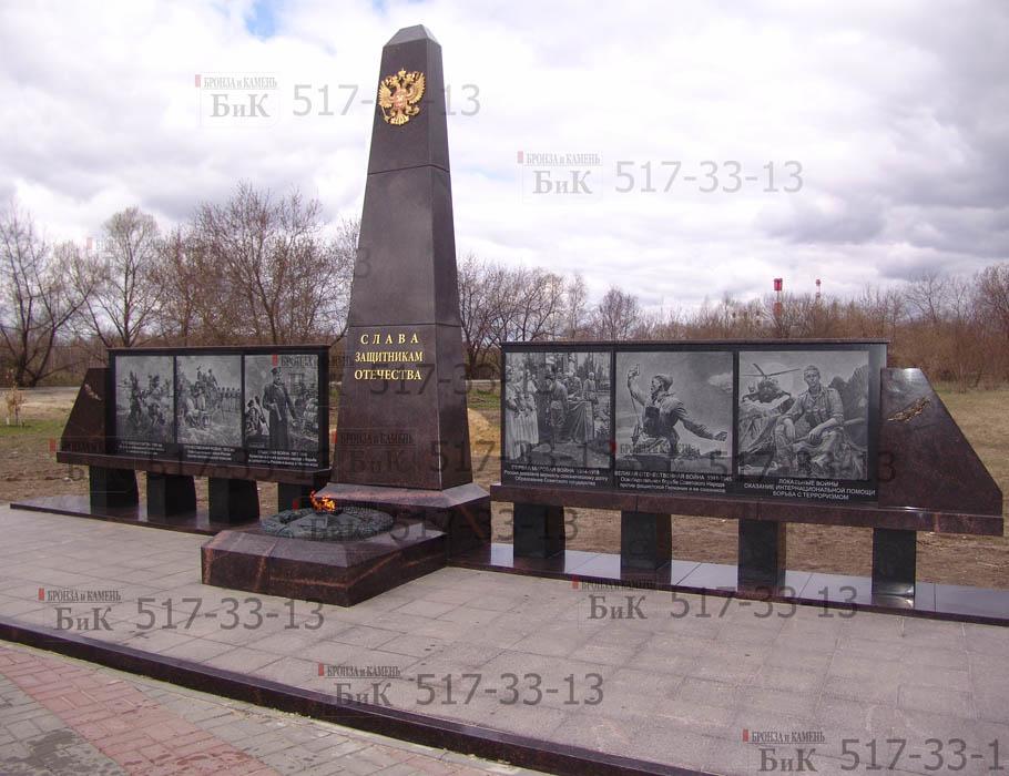 памятники высоцкому в разных городах фото