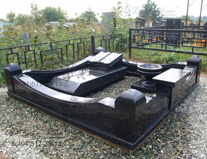 Мусульманское надгробие имаму Московкому.