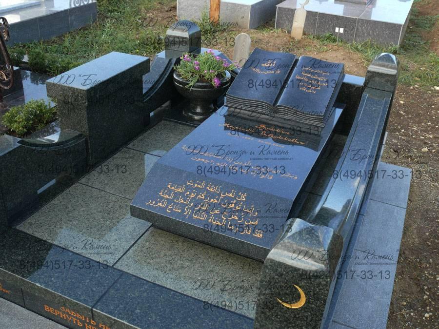 Мусульманский памятник из Масловского гранита