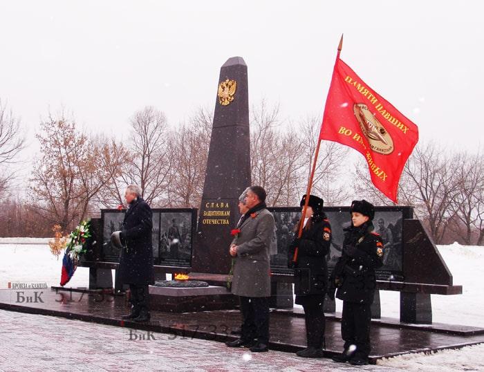 Открытие памятника Москва
