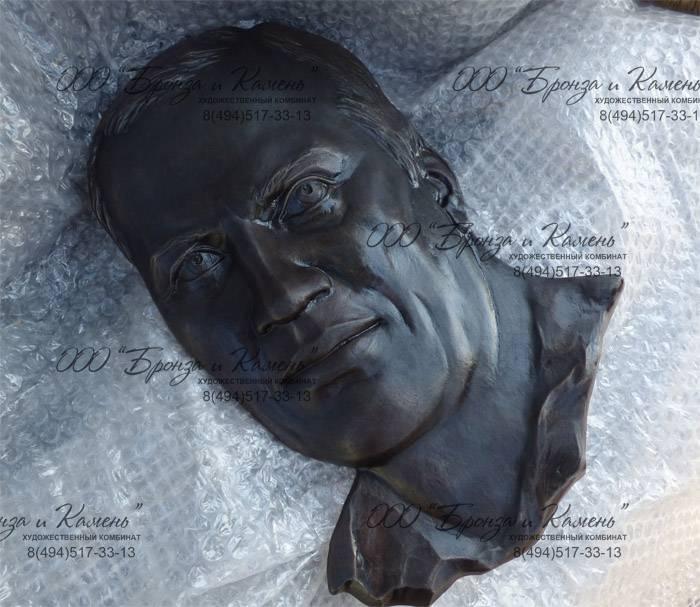Барельеф из бронзы на гранитный памятник