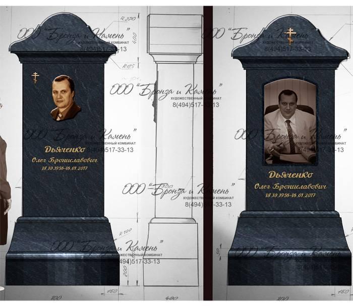 Проект надгробия с бронзовым барельефом