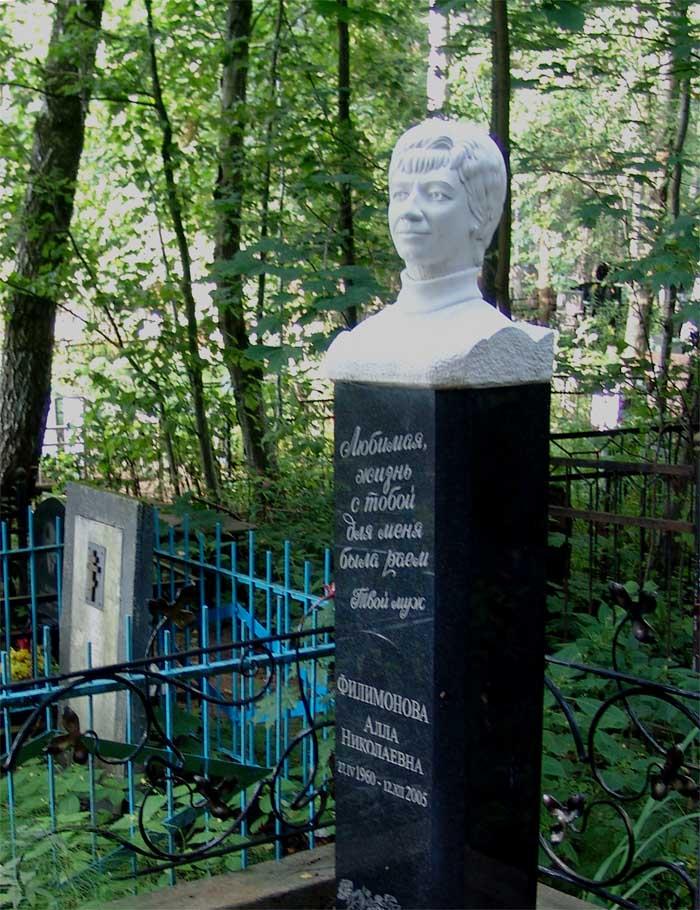 Памятник из гранита, бюст белый бетон.
