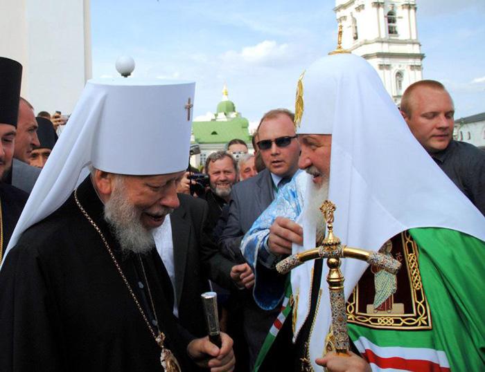 Празнование в Киевской Лавре