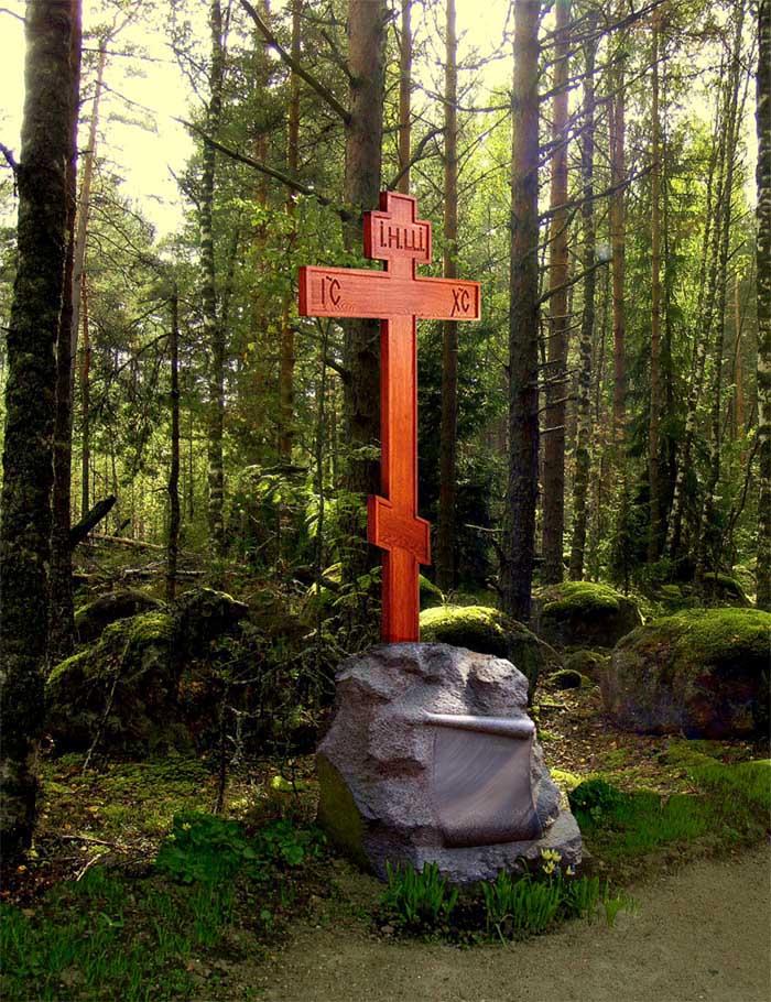 Эскиз надгробия с деревяным крестом