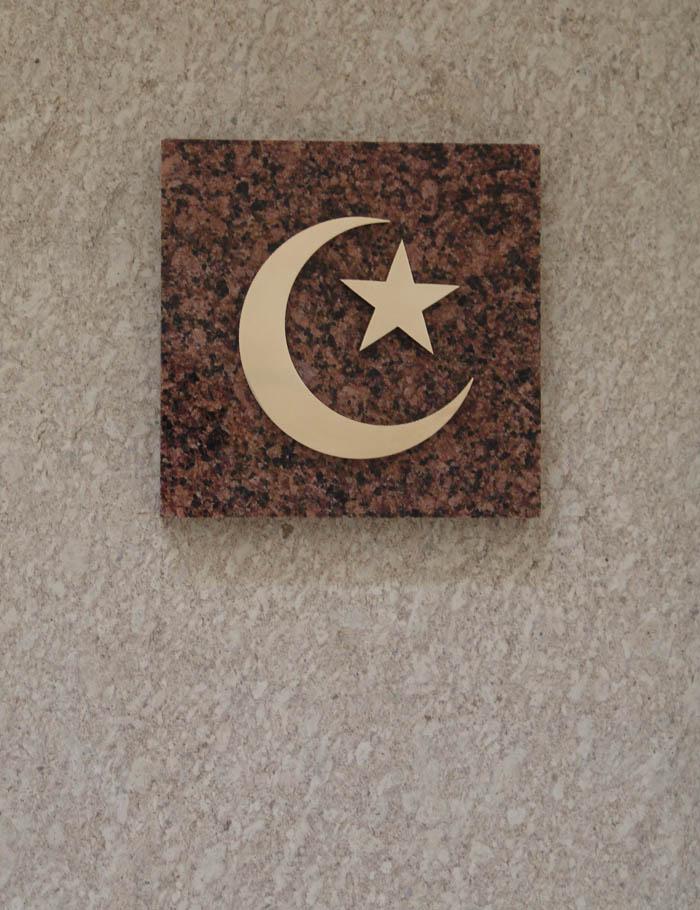 Мусульманский полумесяц со звездой