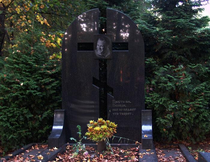 Монументальный надгробный памятник из Габбро Диабаза.