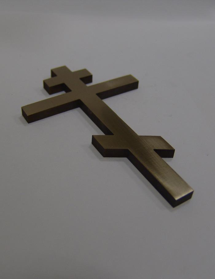 Крест православный восьмиконечный.