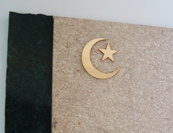 Мусульманский полумесяц.