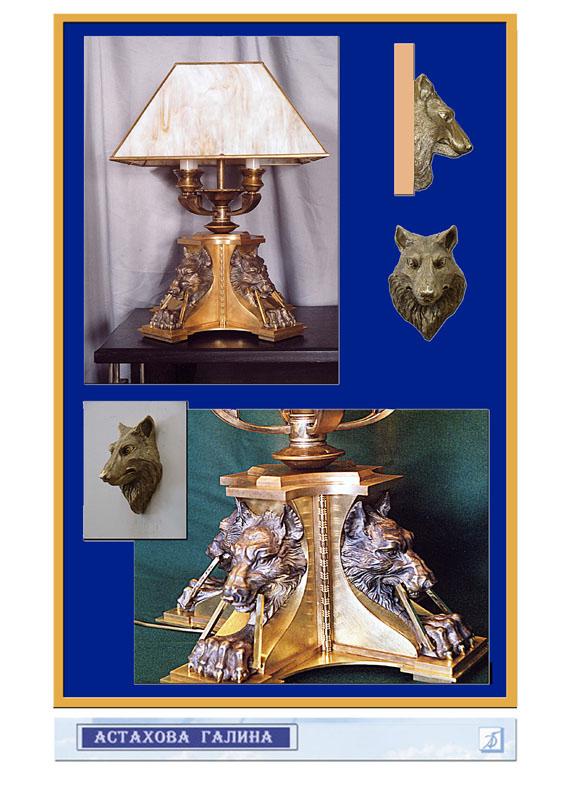 Настольная лампа. Латунь. Оникс.