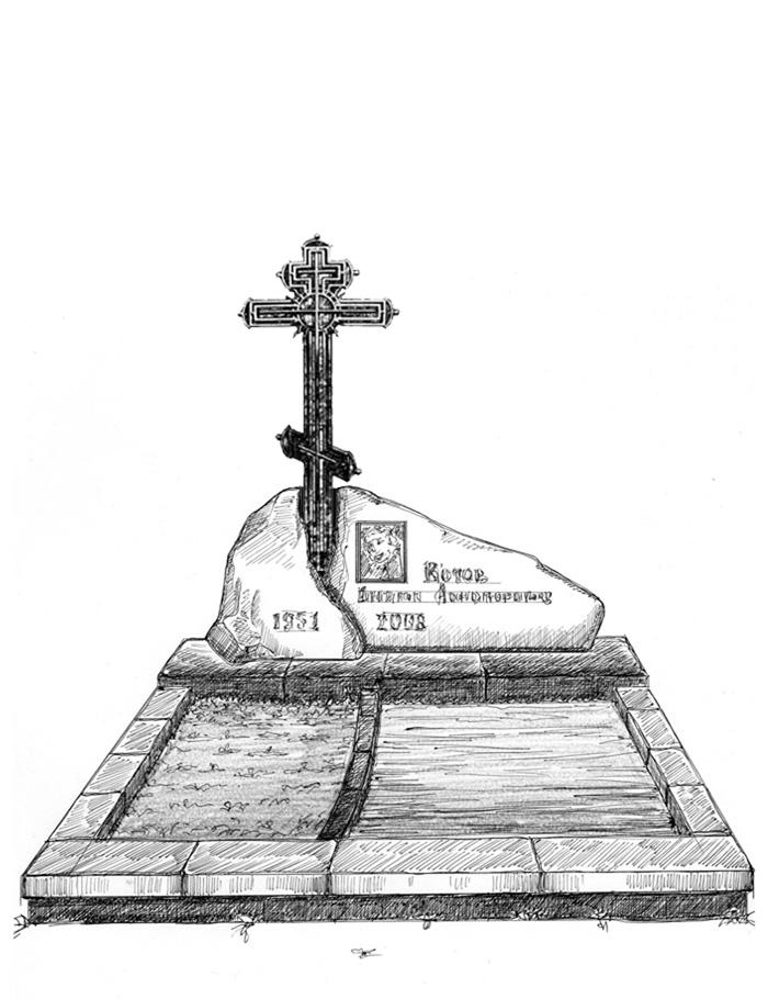 Надгробие с валунами и кованым крестом № 9.