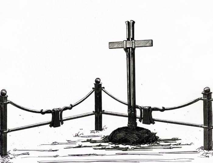 Католический Крест № 11 и ограда №612