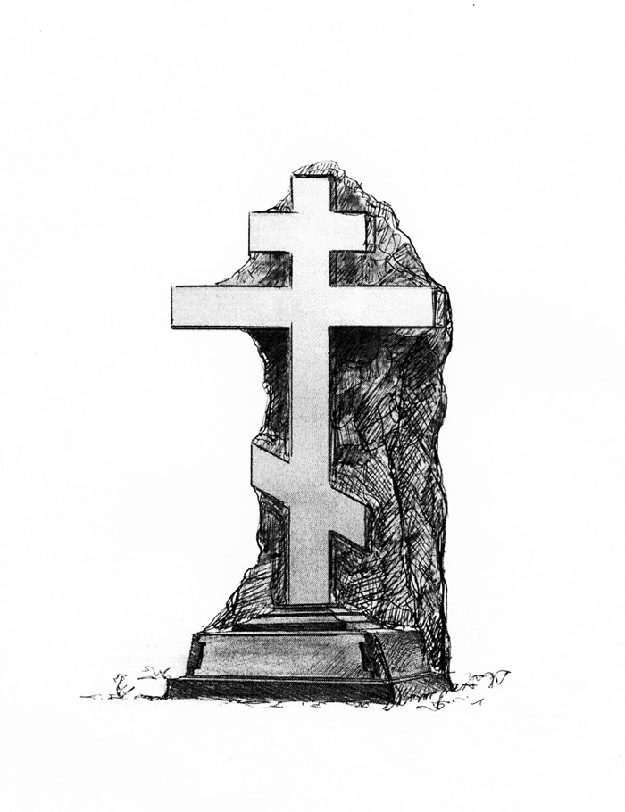 Крест вырубленный в камне. Горельеф греста и голгофы-антивандальное сооружение.