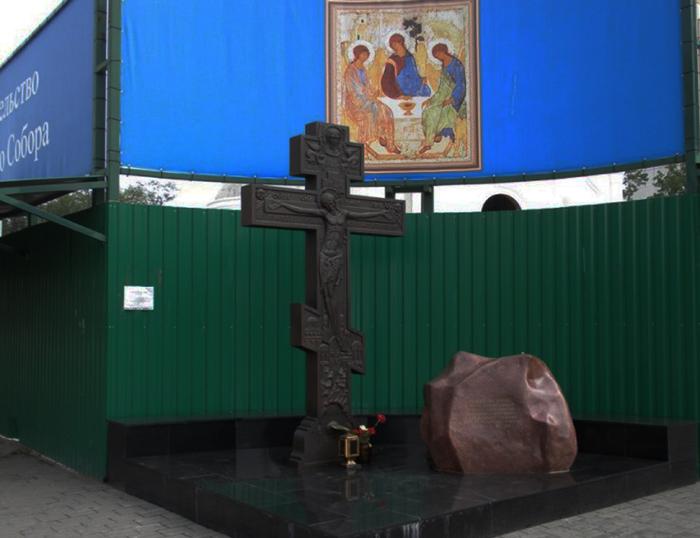 2008 году был установлен крест и освящен камень на месте строительства Храма Живоначальной Троицы