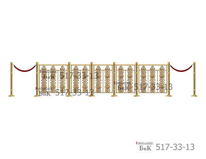 Ограждение для храма. Высота ограждения 92см. Полированная латунь.