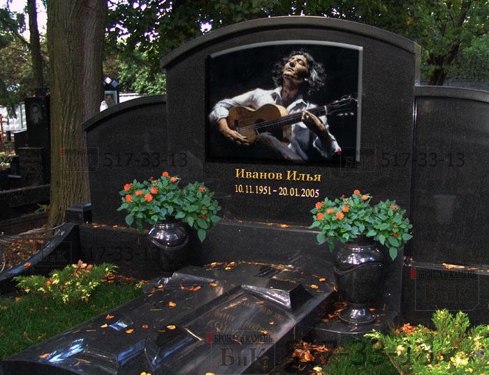 Надгробие музыканту.