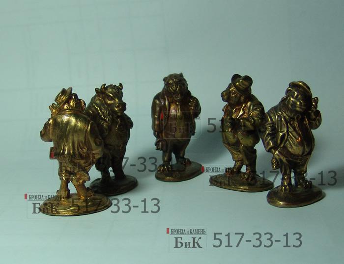 Серия миниатюр выполнена из бронзы.