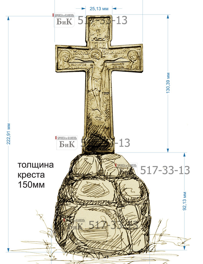 Поклонный крест. Эскиз.