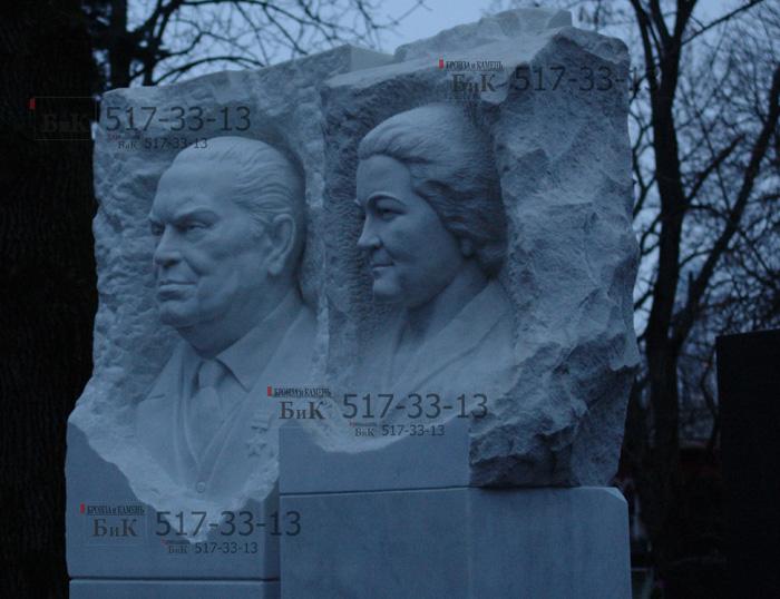 Памятник Нуриеву З.Н.