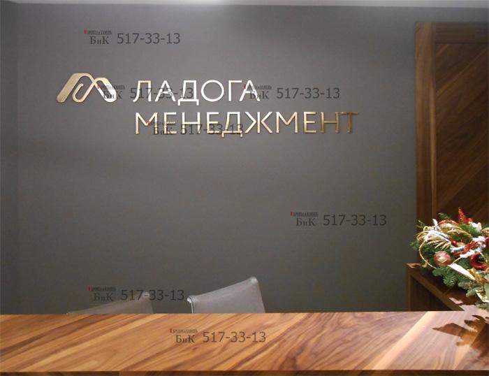 Логотипы компаний из латуни.