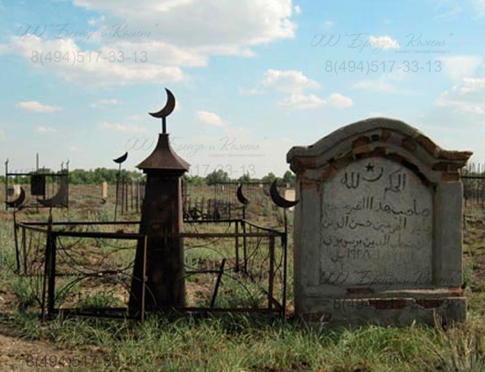 Старинное мусульманское надгробие.
