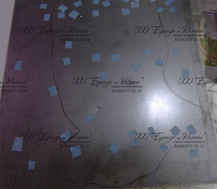 Изготовление шаблона из стали для установки объемных букв