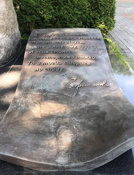 Бронзовое надгробие до реставрации