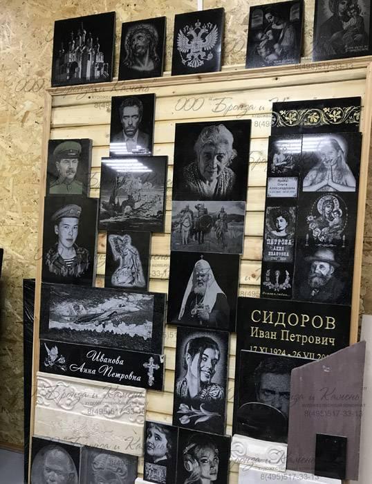 Гравировка портретов и текстов на памятниках станком ЧПУ и маст