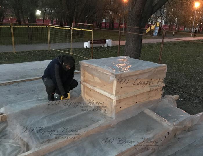 Изготовление фундамента для Памятника ВОВ