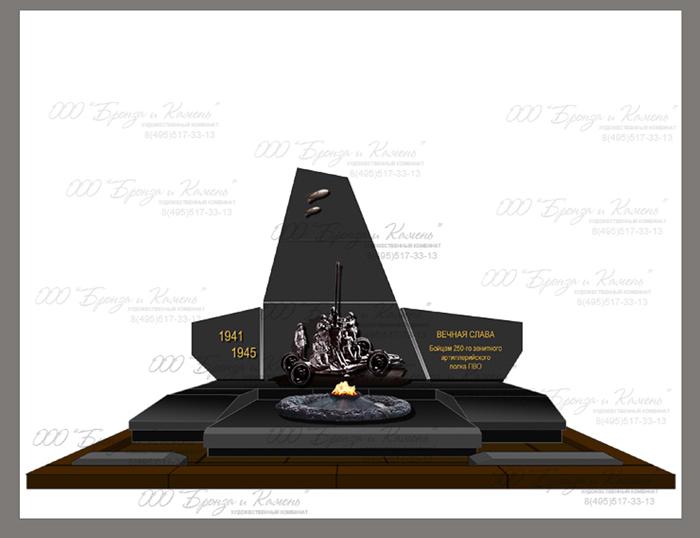 Проект памятника ВОВ
