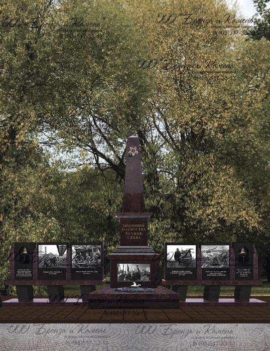 Обелиск воинской доблести в Гольяново