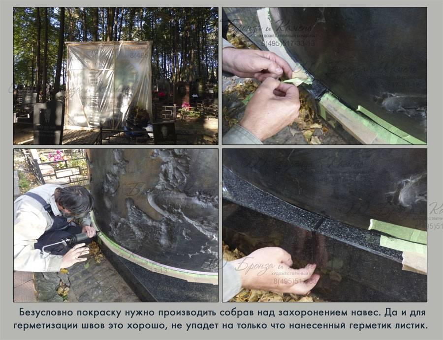 Лицензия на реставрацию памятников