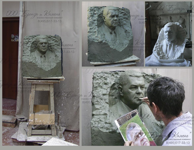 Создание модели бюста портрет в граните на могилу