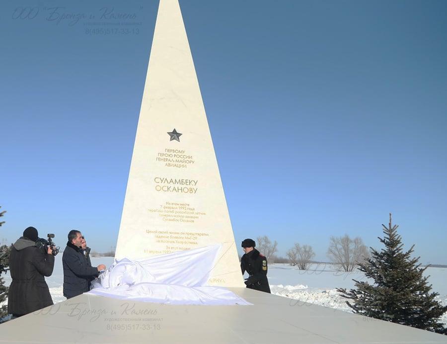 Памятник первому герою Росии