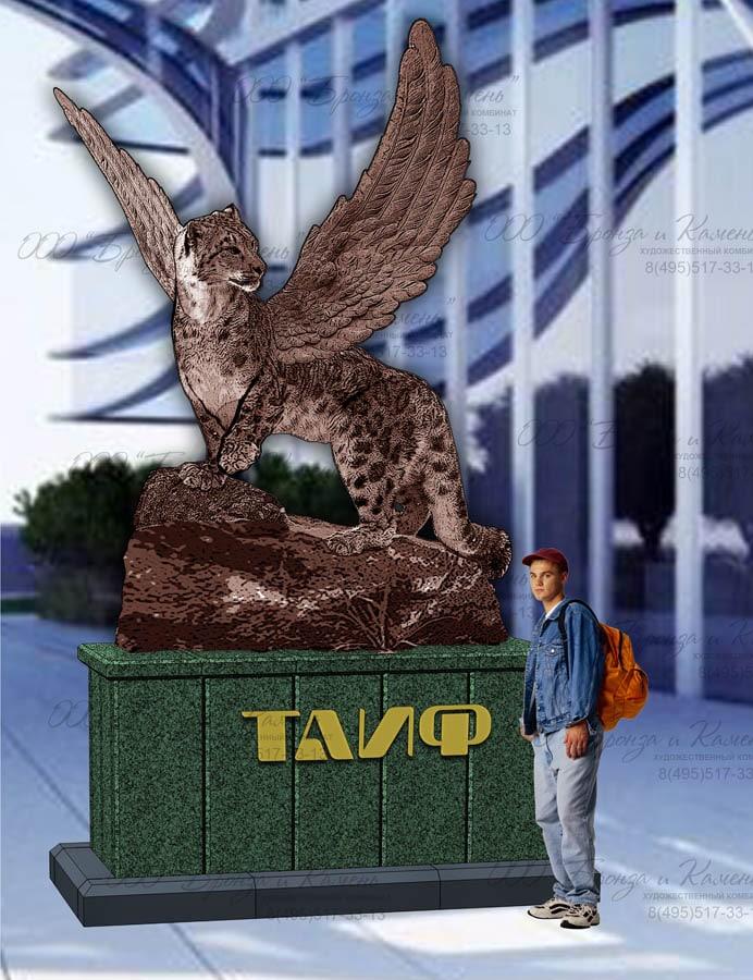 Проект памятника Таиф
