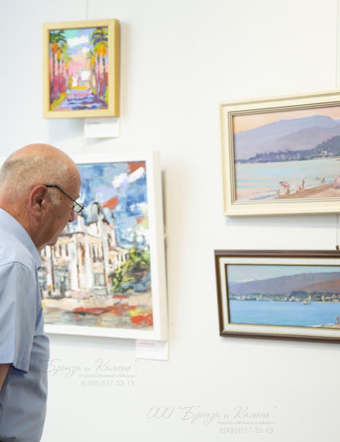 Выставка Сухум
