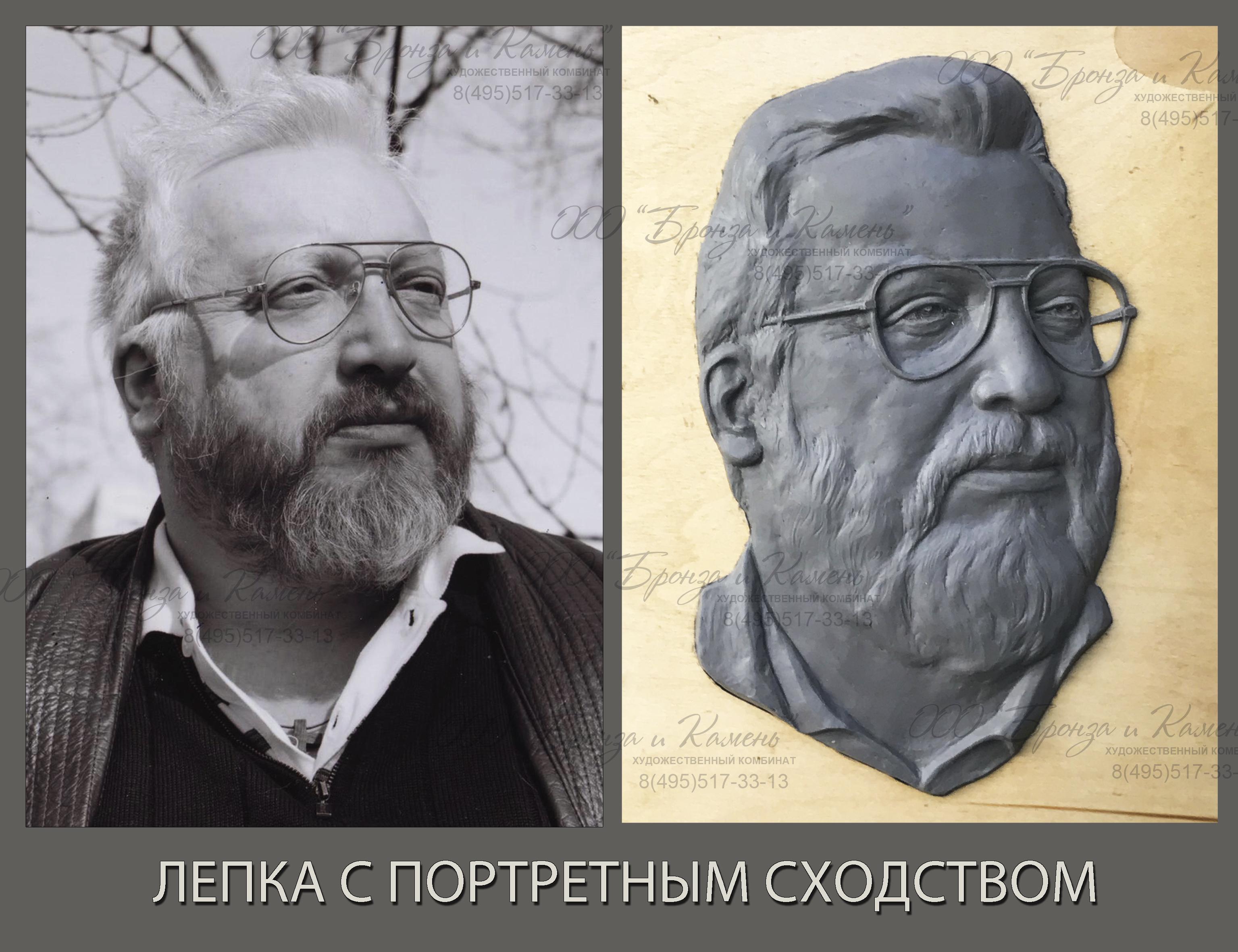 Барельеф с портретным сходством Москва